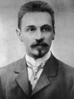 Розинг Б.Л.