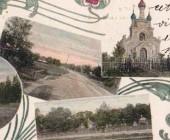 Linna ajalugu / История города