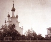 Õigeusu kirik / Православная церковь