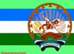 Башкирское общество