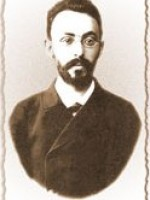 Гершензон Михаил Осипович
