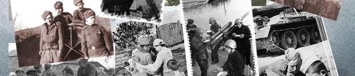 Sõjaveteranide mälestused / Воспоминания ветеранов войн
