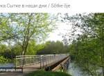 Река Сытке / Sõtke jõgi