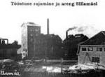История завода / Tehase ajalugu