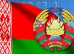 Белорусское общество