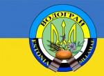 Украинское землячество